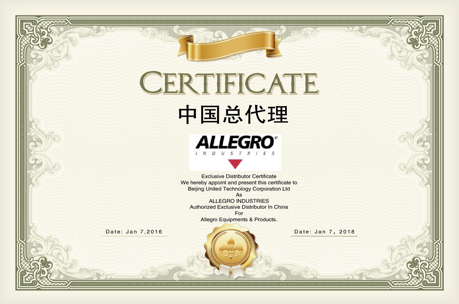 亚洲城888_美国ALLEGRO中国总代理