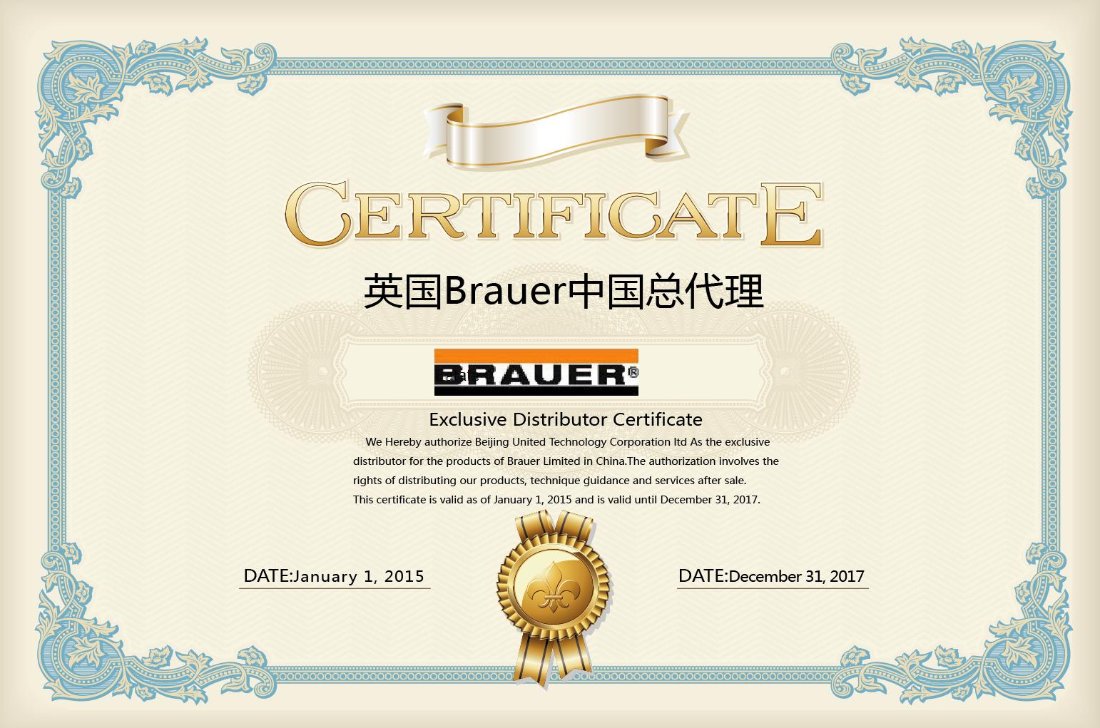 www.yzc888.com【亚洲城官网】_英国Brauer中国总代理
